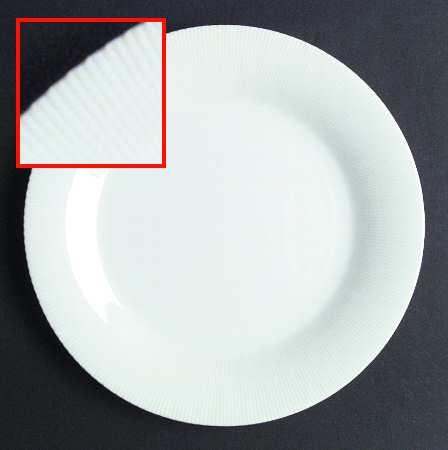 10.25 inch Dinner plate